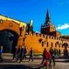 29.03.2020 / Kremlin'de İklim Değişikliğine Karşı Işıklar Söndü